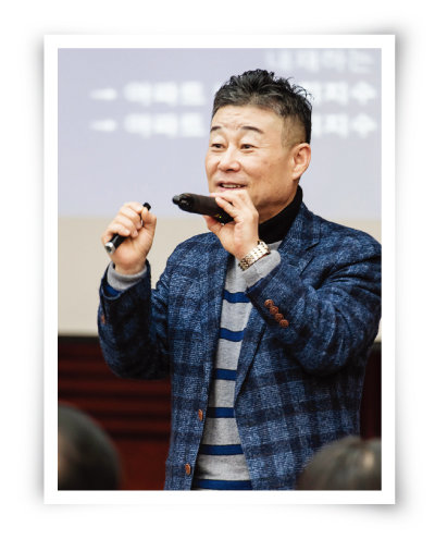 1월 26일 서울 여의도동 금투센터 불스홀에서 열린 '주간동아 투자특강'에서 강연하고 있는 고종완 한국자산관리연구원 원장. [홍태식]