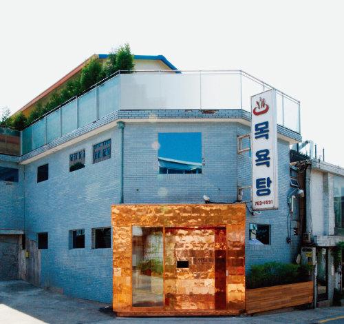 '중앙탕'을 개조한 서울 종로구 계동 '젠틀몬스터' 쇼룸. [사진 제공 · 젠틀몬스터]