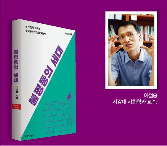 [사진 제공 · 문학과지성사, 원대연 동아일보 기자]