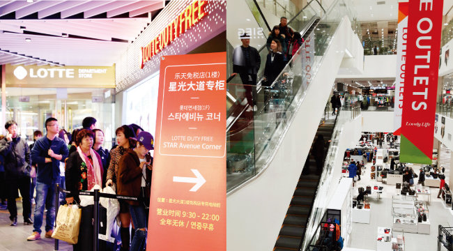 서울 중구 롯데면세점 소공점 입구에 중국인 관광객들이 길게 줄지어 서 있다(왼쪽). 전남 무안 남악롯데복합쇼핑몰 모습. [뉴시스]