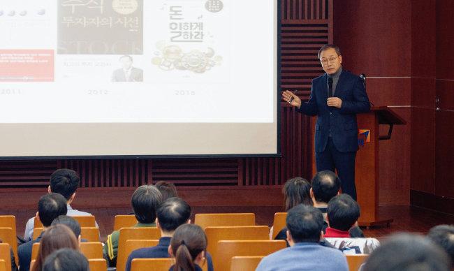 주식농부 박영옥이 1월 26일 서울 영등포구 의사당대로 금투센터에서 투자특강을 하고 있다. [홍태식]