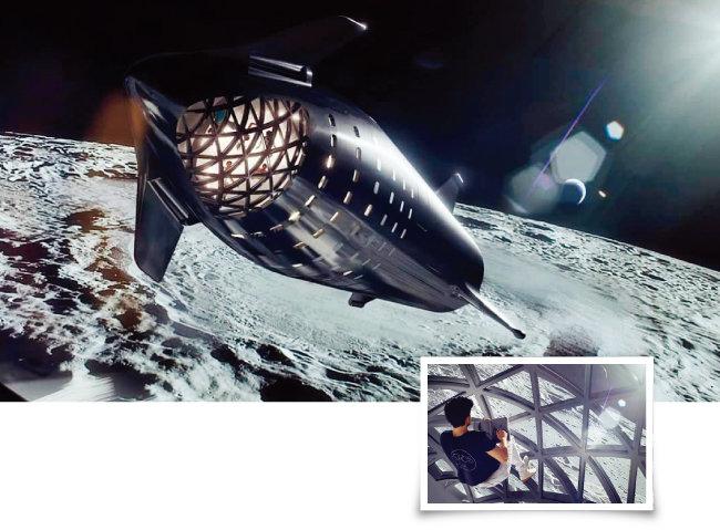 스페이스X의 달나라 여행 구상계획인 '디어문 프로젝트'. [사진 제공 · 스페이스 X]