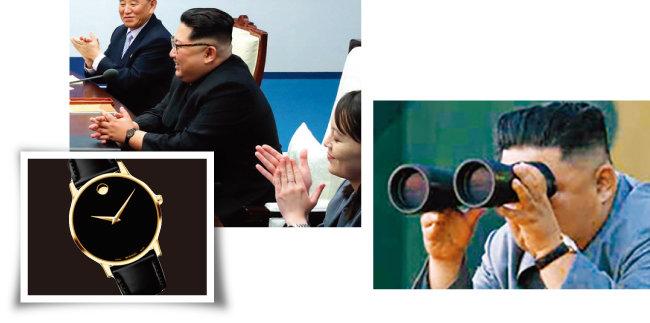 김정은 북한 국무위원장이 즐겨 착용하는 심플하고 모던한 스타일의 '모바도' 시계. 7월 25일 단거리탄도미사일 발사를 참관할 때 김 위원장이 스위스 시계 브랜드 IWC의 '포르토피노 오토매틱'을 착용한 모습이 포착됐다(왼쪽부터).  [모바도 홈페이지, 네이버]