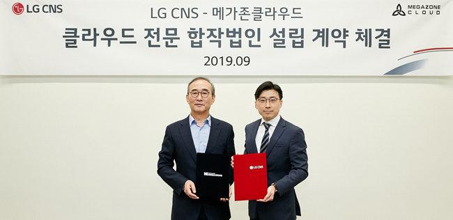 LG CNS, 개방형 생태계 구축해 국내 클라우드 시장 빠르게 선도