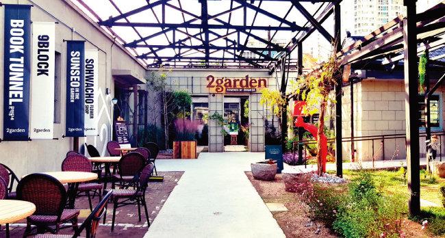 '이마트24 투가든'의 정원 모습. [사진 제공 · 이마트24]
