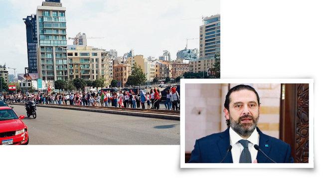 레바논 국민이 수도 베이루트에서 인간띠 잇기 시위를 벌이고 있다(왼쪽). 10월 29일 사드 하리리 레바논 총리가 반정부 시위에 굴복해 사퇴를 발표하고 있다. [위키피디아, Anadolu]