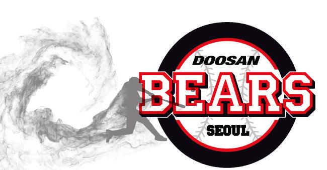 최근 5년 동안 한국시리즈  챔피언을 3번 거머쥔 두산 베어스.