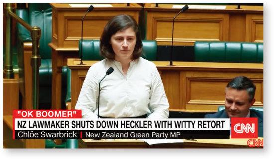 """뉴질랜드 의회에서 """"됐네요, 부머(OK, boomer)"""" 발언을 한 클로에 스와브릭 의원. [CNN]"""