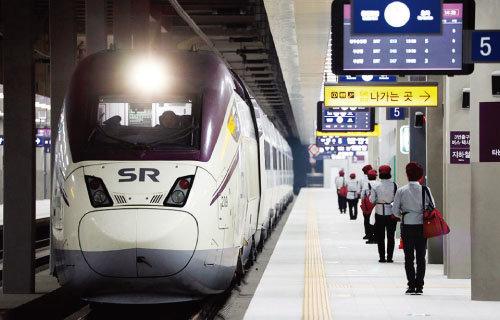 수서발 고속철도(SRT) 운영을 위해 설립된 수서고속철도㈜는 반년 만에 사명을 주식회사 에스알로 변경했다. [뉴시스]
