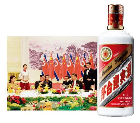 중국 마오타이주(오른쪽).  김정은 북한 국무위원장이 지난해 3월 중국을 첫 방문했을 때 시진핑 국가 주석과의 만찬에 이 술이 나온 것으로 알려졌다. [조선중앙통신, 마오타이코리아]