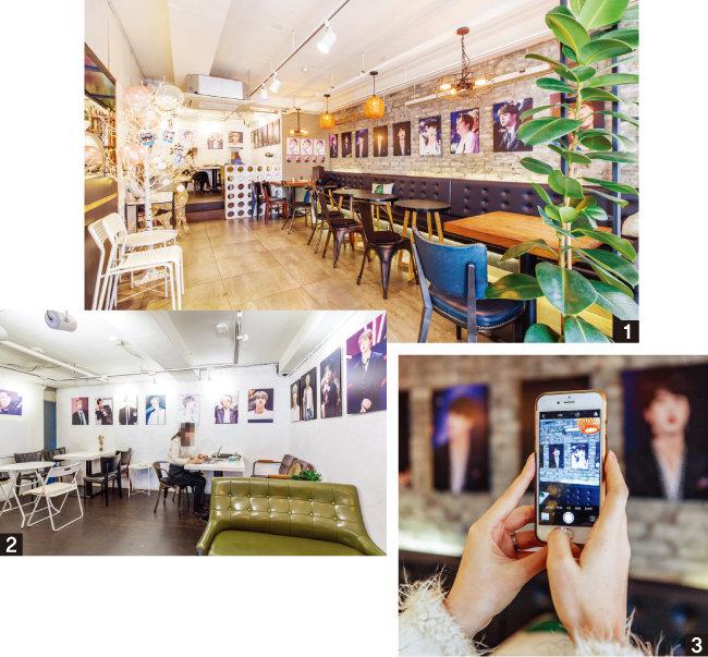 1, 2 카페 내부는 다양한 진의  사진으로 꾸며져 있다. 3 카페 곳곳은 포토존으로, 사진을 찍는 팬들로 가득했다.
