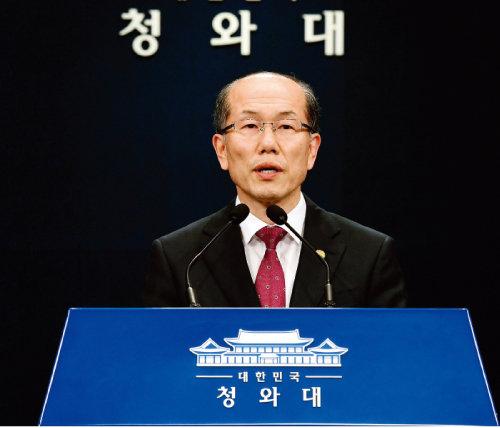 11월 22일 지소미아 연장을 발표하는 김유근 국가안보실 제1차장.  [청와대사진기자단]