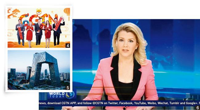 4 중국 CGTN  앵커들이 신년 축하 인사를 하고 있다. 5 중국 CGTN 본부가 있는 베이징 국영 CCTV 건물. 6 중국 CGTN이 백인 여성 앵커를 앞세워 영어 방송을 하고 있다. [CGTN]