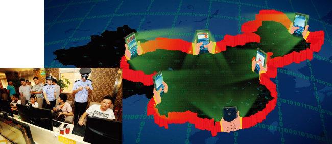 중국 공안이 인터넷 카페에서 사용자들과 컴퓨터를 검열하고 있다(왼쪽). 중국의 강력한 사이버 통제 시스템인 '만리방화벽'을 풍자한 일러스트레이션. [imageChina, Daily dot ]