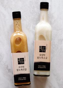 쌀누룩으로 만든 발효 음료