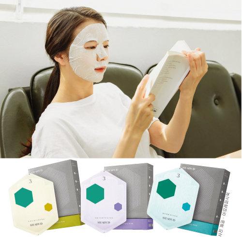 '1일1팩' 트렌드에 맞춰 피부 고민에 따라 제품 선택이 가능한 마스크팩 배송 서비스인 아모레퍼시픽의 '스테디'. [사진 제공 · 아모레퍼시픽]
