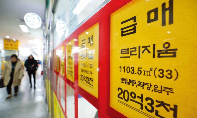 서울 송파구 한 상가의 부동산중개업소에 아파트 매매 가격이 게시돼 있다. [뉴시스]