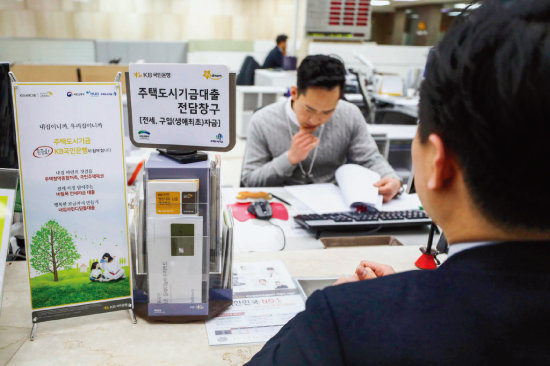 서울 KB국민은행 여의도 지점에서 한 시민이 대출 관련 상담을 받고 있다. [뉴스1]