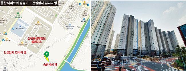 송병기 부시장 부부가 매입한 토지의 50m 거리에 2018년 6월 준공된 '신천효성해링턴플레이스' 아파트 단지가 있다. [김우정 기자]