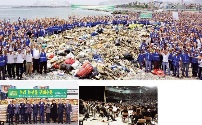 1 페루 포셋 하나님의 교회 신도 2230명이 환경정화 활동을 통해 다량의 쓰레기를 수거해 카르파요 해변을 깨끗하게 변화시켰다. 2 2019년 1월 하나님의 교회는 지역경제 활성화를 위해 충북 옥천군 쌀 4만kg을 수매했다. 3 2010년 초 대지진 피해를 입은 아이티를 돕고자 개최한 메시아오케스트라 자선연주회에 8000여 명의 관람객이 참석했다. 이후 하나님의 교회는 유엔 본부에 10만 달러의 긴급구호성금을 전달했다. [사진 제공 · 하나님의 교회]