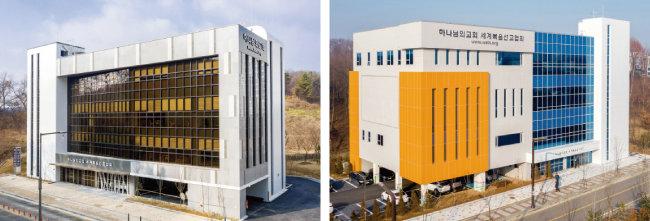 세종특별자치시에 새로 마련된 하나님의 교회 전경(왼쪽). 화성향남 하나님의 교회. 2019년 12월에 준공을 마쳤다. [사진 제공 · 하나님의 교회]