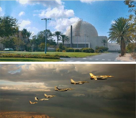 이스라엘 네게브 핵연구센터와 디모나 원자로의 모습(위). 이스라엘 전투기들이 초계비행을 하고 있다. [nrcn.gov.il, IDF]