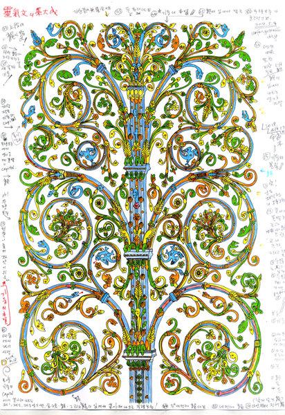 노트르담 드 파리 대성당 철문의 문양 채색분석