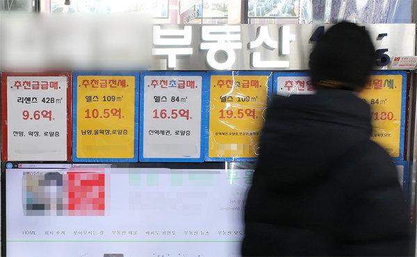 12·16 부동산 대책이 발표된 이후 서울 송파구의 한 공인중개업소에 '급급매', '초급매' 매물을 알리는 안내문이 붙어 있다. [뉴스1]