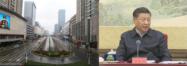 우한시 중심가가 신종 코로나 바이러스 확산 방지를 위한 차량 통제 조치로 텅비어 있다(왼쪽).  시진핑 중국 국가주석이 당 정치국 상무위원회에서 전염병과의 전쟁을 선언하고 있다. [CNS, CCTV]