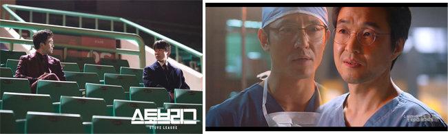 SBS 스토브리그 권경민(오정세 분)과 백승수(남궁민 분)(왼쪽). SBS