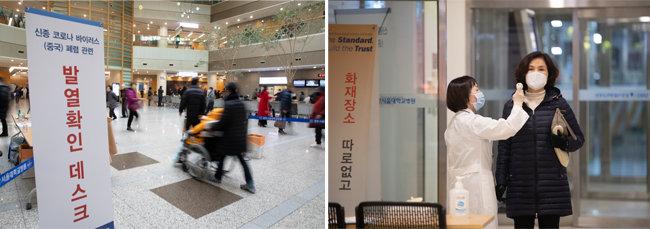 분당서울대병원 1층에 마련된 발열확인 데스크(왼쪽). 지하주차장을 통해 들어오는 모든 내원객은 체온계로 발열 여부를 검사받는다.