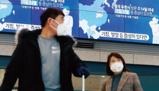 1월 3일 오후 인천국제공항 제1터미널 입국장에 신종 코로나바이러스 관련 안내 영상이 나오고 있다. [뉴스1]