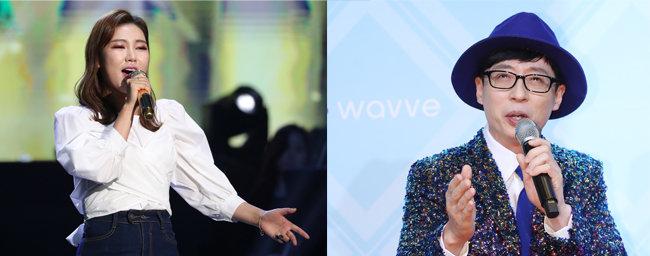송가인(왼쪽), 유산슬. [뉴스1]