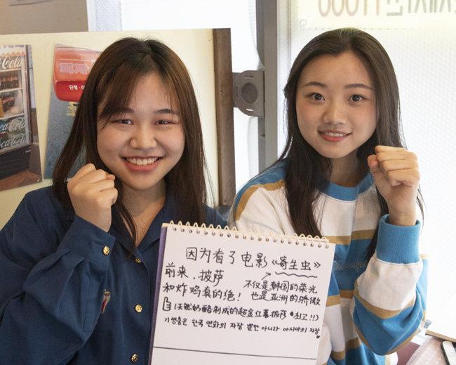 중국 교환학생들도 존경의 메시지 전달