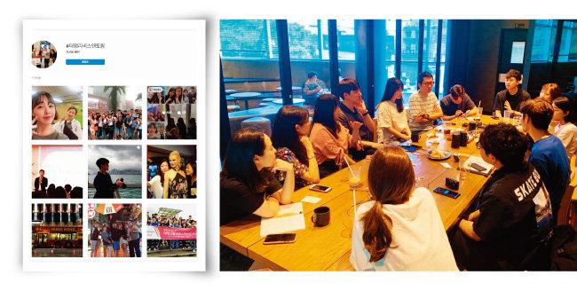 소노호텔&리조트가 인스타그램에서 진행한 리버스 멘토링 해시태그 이벤트(왼쪽). 롯데백화점 임직원들이 '밀레니얼 트렌드 테이블(MTT)' 회의를 진행하고 있다. [사진 제공 · 소노호텔&리조트, 사진 제공 · 롯데백화점]