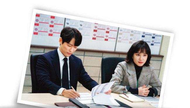 [사진 제공 · SBS]