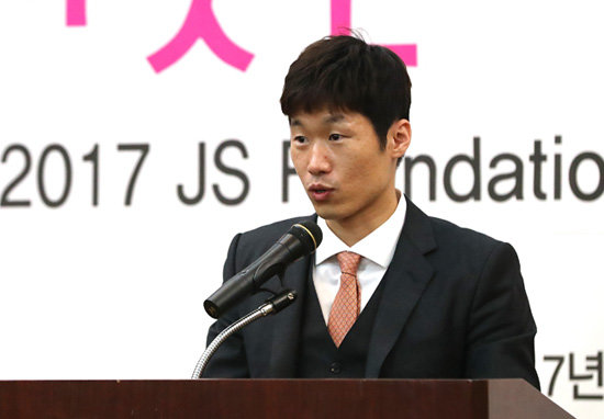 박지성 JS 파운데이션 이사장 [뉴스1]