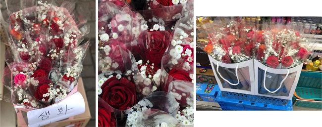 편의점 밖에 있는 시든 꽃다발.[사진=독자 제보]