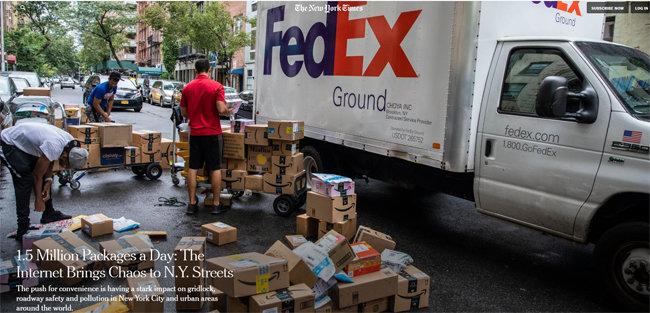 미국 '뉴욕타임스'는 최근 뉴욕 도심에 하루 배달되는 택배 상자가 150만 개에 달한다고 보도했다. [뉴욕타임스 홈페이지 캡처]