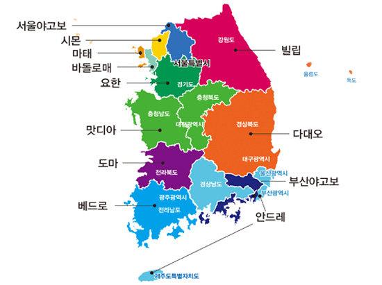신천지 전국 12지파 현황. [한국기독교이단상담소협회 구리상담소]