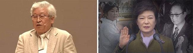 유병언(왼쪽).  최순실 박근혜 최태민. [JTBC 탐사플러스 캡처, SBS