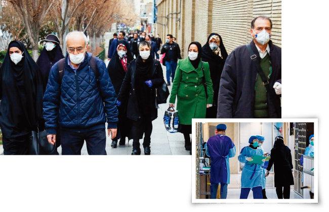 이란 수도 테헤란 시민들이 마스크를 쓴 채 거리를 거닐고 있다(위). 이란 의료진이 테헤란 한 병원에서 환자들의 검사 결과를 보고 있다. [ISNA]