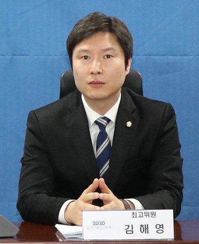 지난 대선 유일하게 지역구에서 30대의 나이로 당선됐던 김해영 의원. [동아DB]