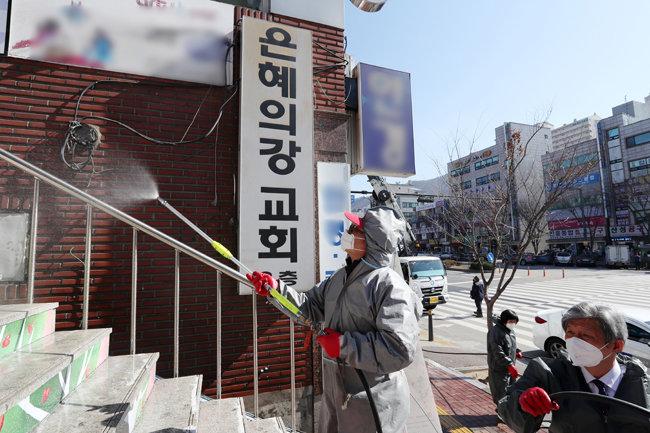 3월 16일 50여 명의 코로나19 확진자가 나온 경기 성남 은혜의강 교회를 방역요원이 방역하고 있다. [뉴스1]