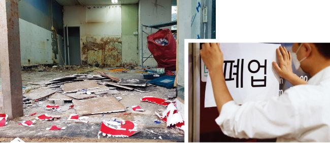유정우 씨가 5년 간 운영하던 경기 남양주 진접읍의 횟집 매장에 철거 과정에서 나온 폐기물이 쌓여 있다(왼쪽). 폐업 공고문을 붙이는  한 점포. [최진렬 기자, 뉴스1]