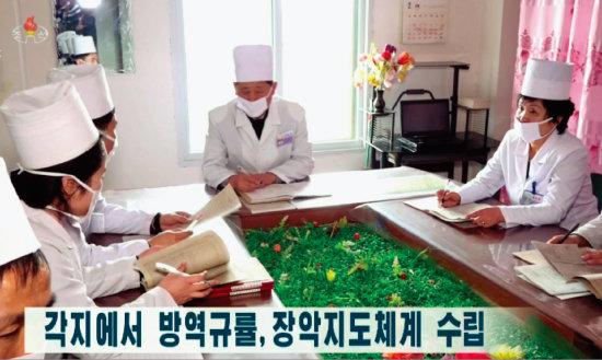 북한 조선중앙TV가 2월 12일 코로나19 예방을 위한 전염병 예방사업 관련 선전 보도를 하고 있다. [조선중앙TV 캡처]