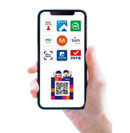 서울사랑상품권은 비플제로페이, 체크트리, 머니트리, 농협 올원뱅크 등 9개의 제로페이 결제 앱에서 손쉽게 구매 및 사용할 수 있다.