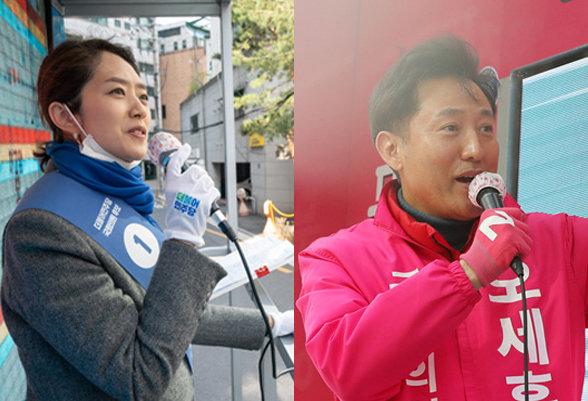 고민정(왼쪽). 오세훈.