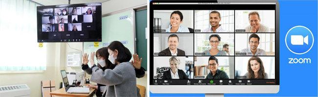 4월 7일 오전 경기 의왕시 갈뫼중학교에서 '온라인 개학'을 앞두고 교사들이 온라인 출석 및 원격수업 테스트를 하고 있다(왼쪽·뉴스1). 최근 보안에 취약하다는 문제가 제기된 줌의 화상회의 모습. [ZOOM 제공]