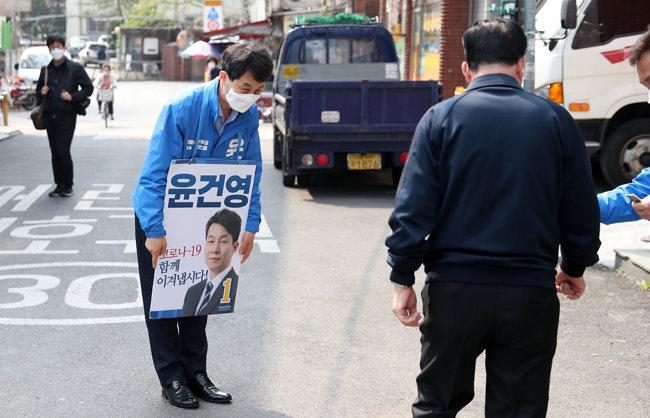 4월 7일 서울 구로구 구로2동 일대에서 지지를 호소하는 윤건영 더불어민주당 후보 [뉴스1]